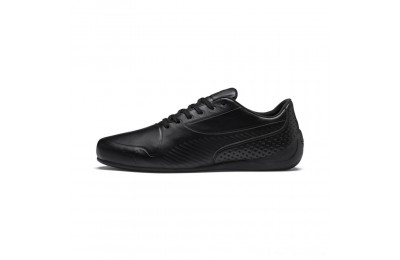Puma Scuderia Ferrari Drift Cat 7 Ultra LS Black- Black Outlet Sale